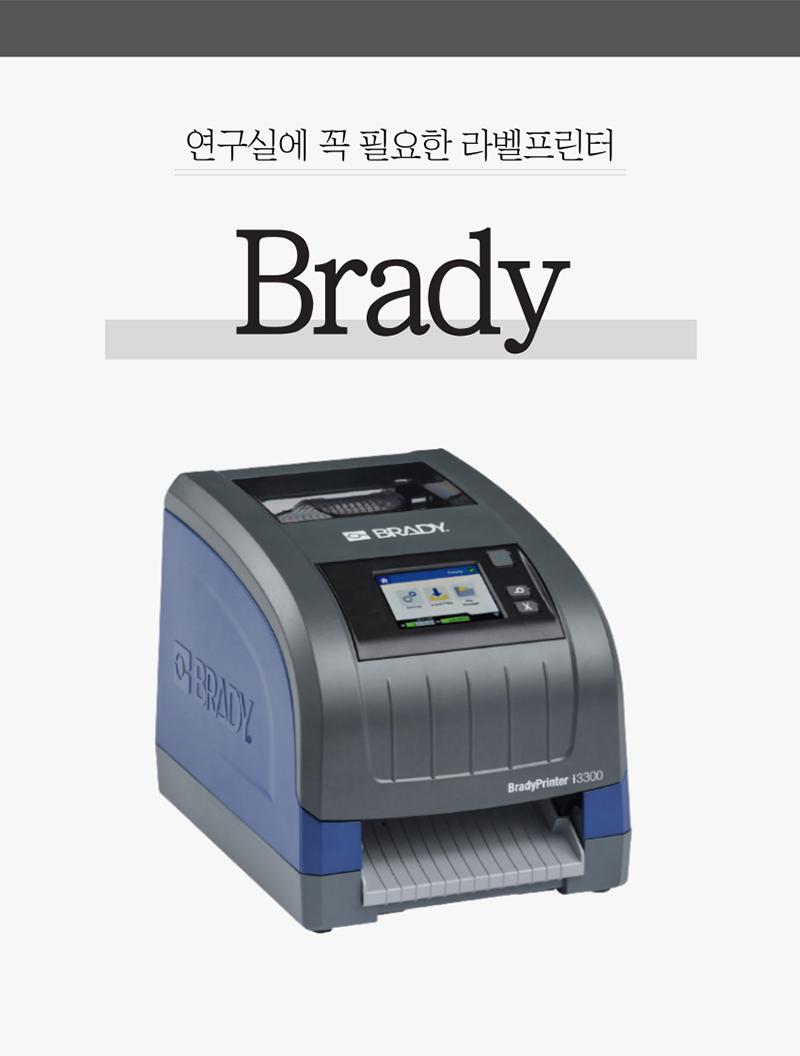 210716 brady 복사본.png